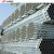 Agricultural Irrigation Gi Steel Pipe