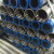 1 1/2'' RIGID GALVANZIED STEEL PIPE LIST
