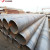 API 5L GR.B ERW/LSAW/SSAW/Seamless Sch 40 Carbon Steel Pipe and Tubes YOUFA