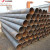 SSAW/SAWL API 5L Spiral Welded Carbon Steel Pipe Natural Gas and Oil Pipeline YOUFA