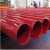 YOUFA 73mm Extinguishing Pipe/fire Pipe/ASTM A795 Grooved End Pipe