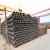 Q235 1 1/2 Inch Black Carbon Steel Thin Wall Tube &pipe